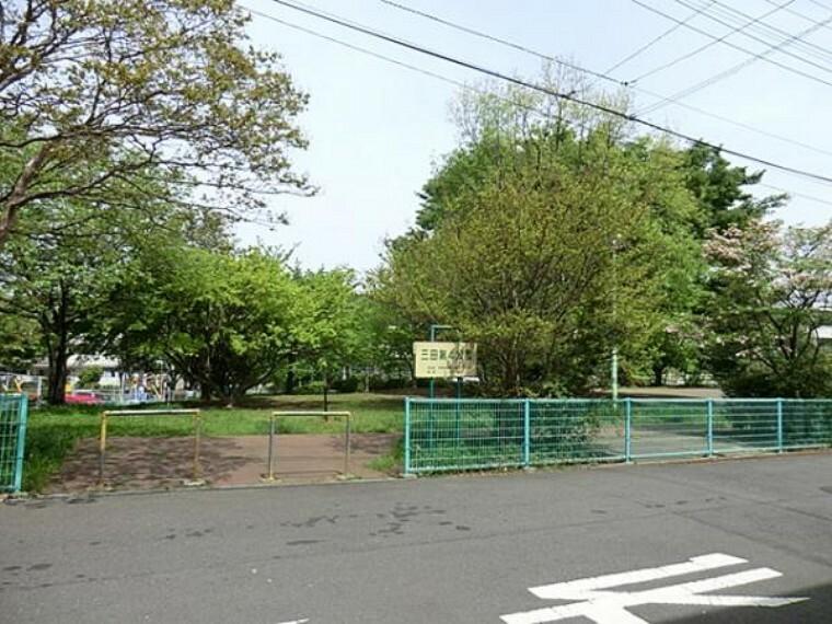 公園 三田第四公園まで約100m