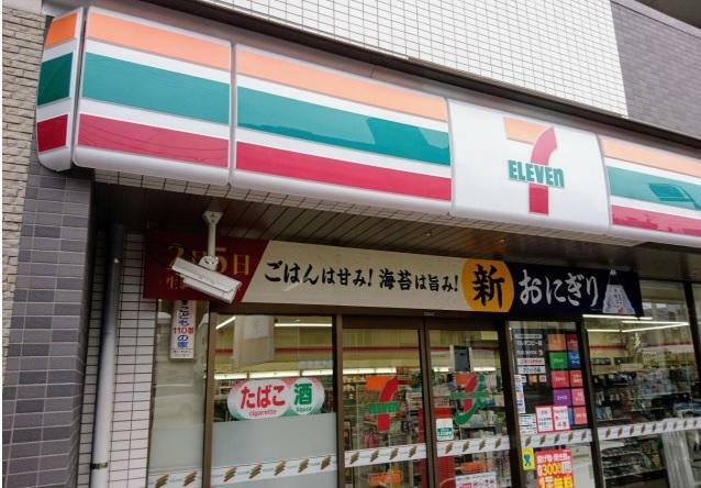 コンビニ セブンイレブン名古屋洲雲町2丁目店 物件から徒歩約2分なので買い物便利です。