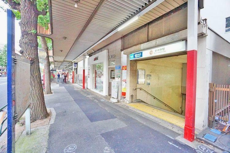 新中野駅(東京メトロ 丸ノ内線) 徒歩5分。