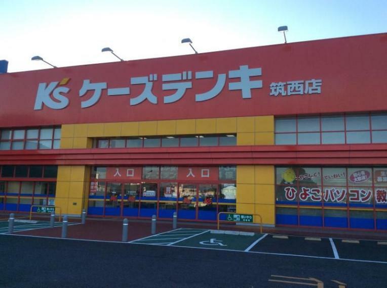 ケーズデンキ筑西店