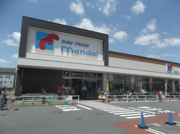 スーパー 【スーパー】Mandai(万代) 大東赤井店まで684m