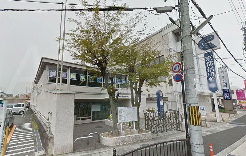 銀行 京都中央信用金庫 向日町支店