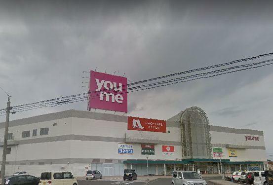 ショッピングセンター ゆめタウン 南行橋 距離約2300m(徒歩約29分)