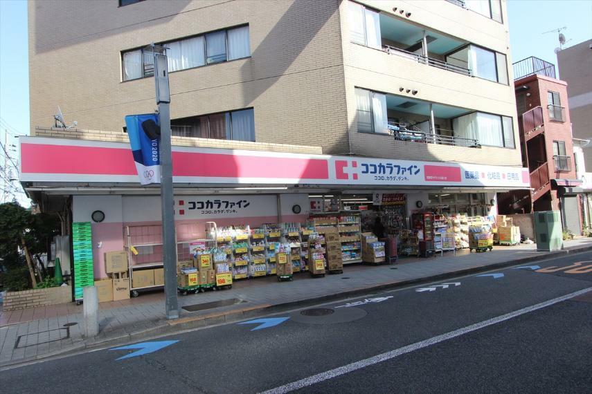 ドラッグストア ココカラファイン桜新町サザエさん通り店