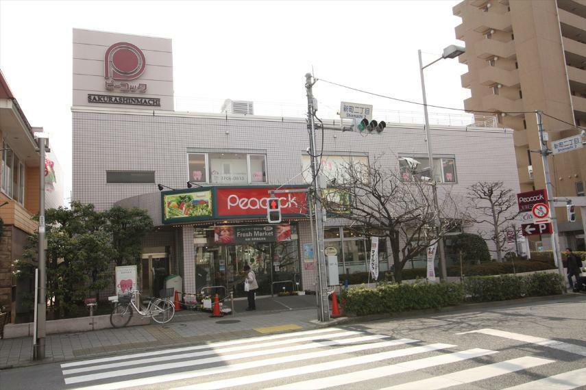スーパー ピーコックストア桜新町店