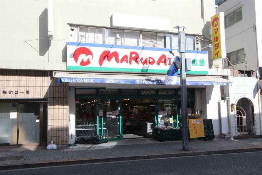 スーパー マルダイ生鮮市場桜新町店