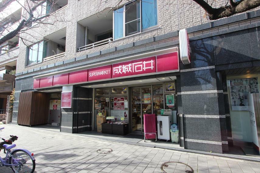 スーパー 成城石井桜新町店