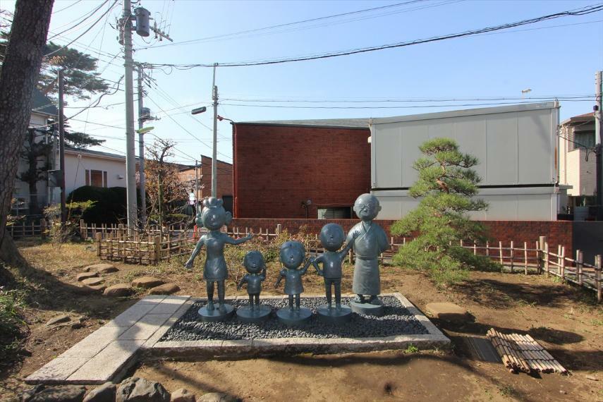 公園 桜新町一丁目緑地