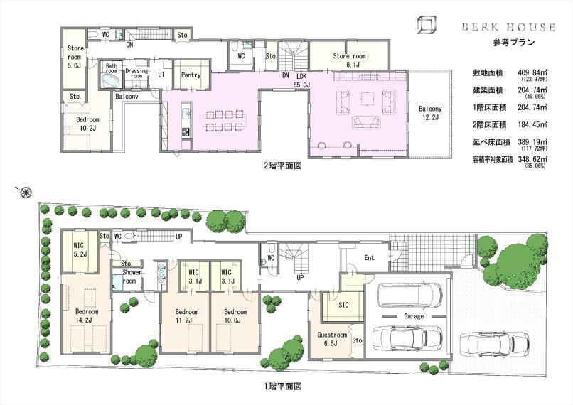 土地図面 建物参考プラン (株)ベルクハウス 提供