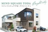 ポラスの分譲住宅 マインドスクェア戸田 ブライトシティ