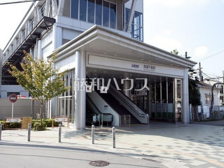 京王線「高幡不動」駅 徒歩約22分