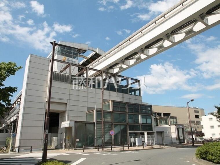 多摩都市モノレール「高幡不動」駅 徒歩約24分
