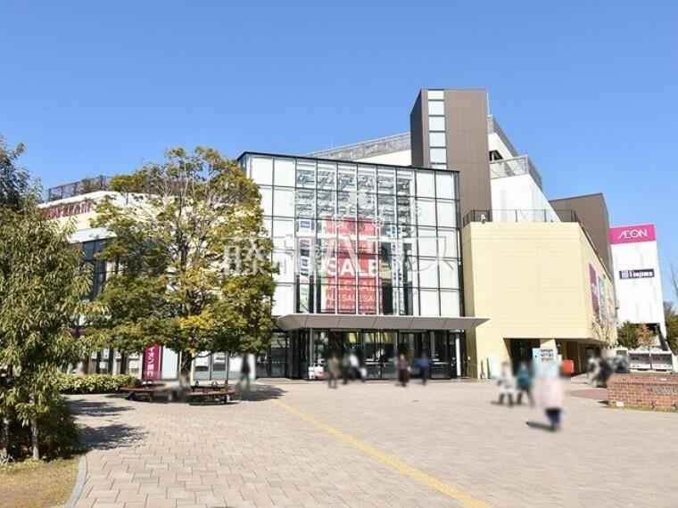 ショッピングセンター イオンモール多摩平の森