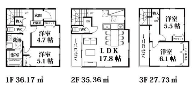 間取り図 広々リビング17.8帖