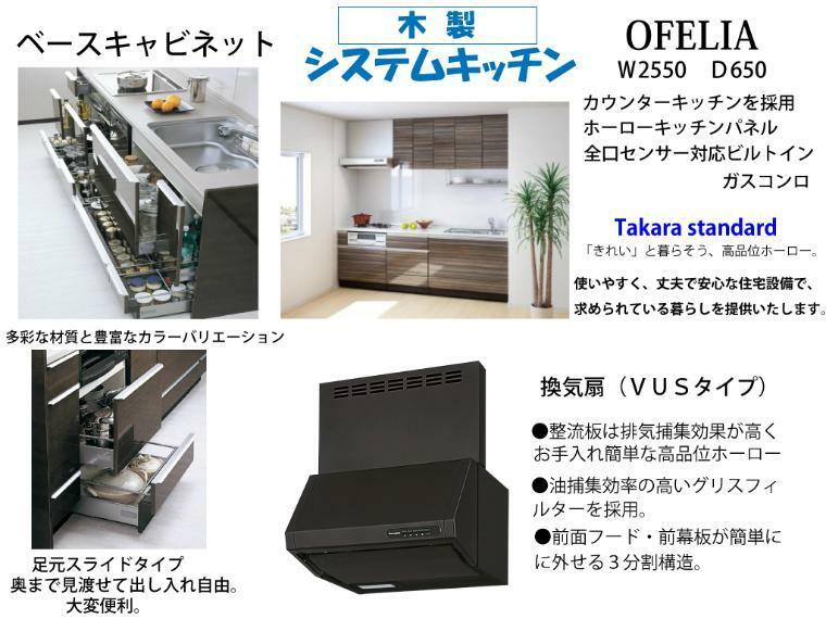 キッチン 対面式システムキッチン。