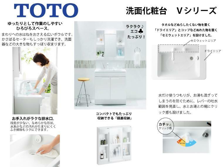 洗面化粧台 収納豊富な洗面化粧台。