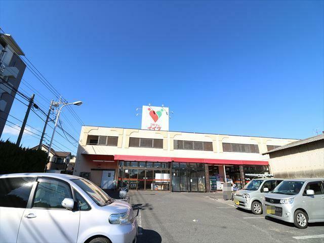 スーパー コモディイイダ南台店 営業時間9:00~21:45