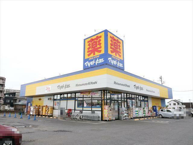 ドラッグストア マツモトキヨシ大井町店 営業時間9:00~24:00