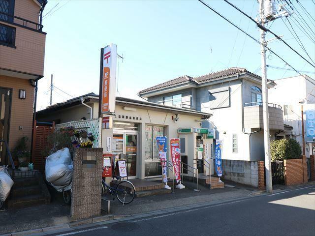 郵便局 上福岡駒林郵便局