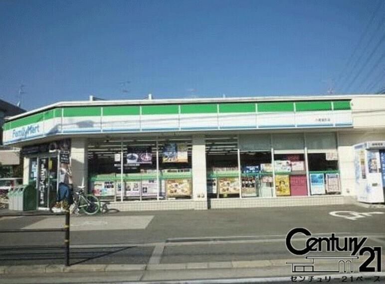 コンビニ ファミリーマート八尾堤町店