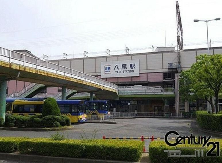 近鉄八尾駅(近鉄 大阪線)