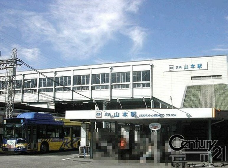 河内山本駅(近鉄 大阪線)