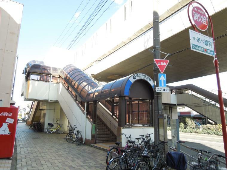 モノレール徳力公団前駅