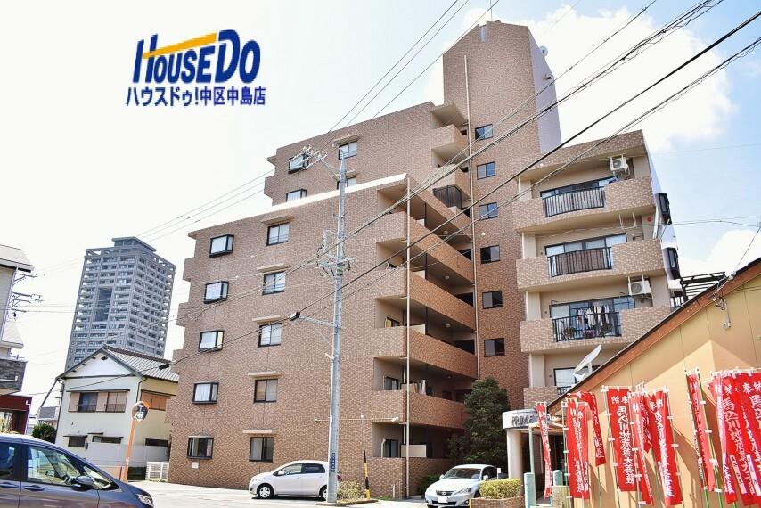 ハウスドゥ!中区中島店 松屋不動産販売株式会社