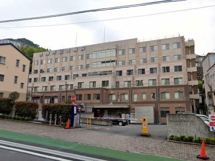 病院 熱海所記念病院