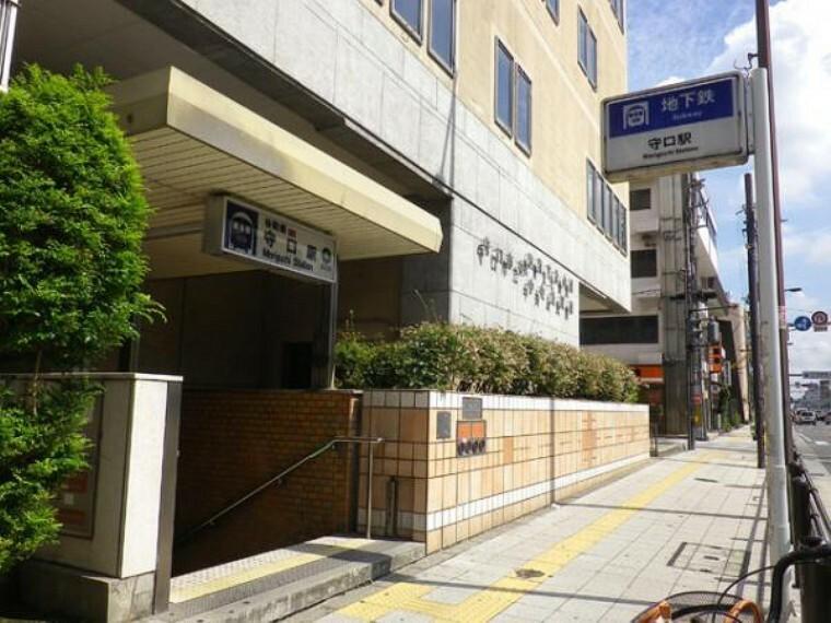 大阪メトロ谷町線「守口」駅
