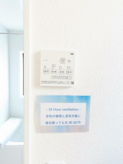 同仕様写真(内観) 浴室乾燥機は今や必需品ですね