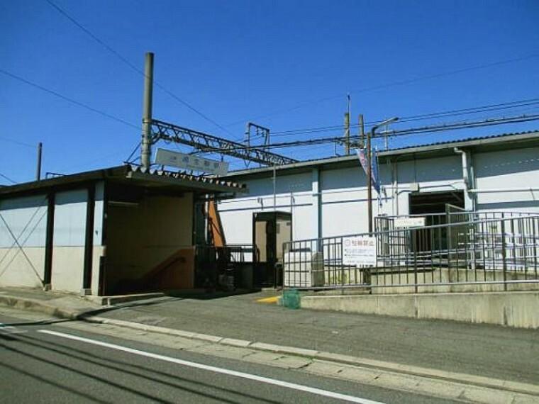 近鉄生駒線「南生駒」駅まで徒歩約8分(約640m)