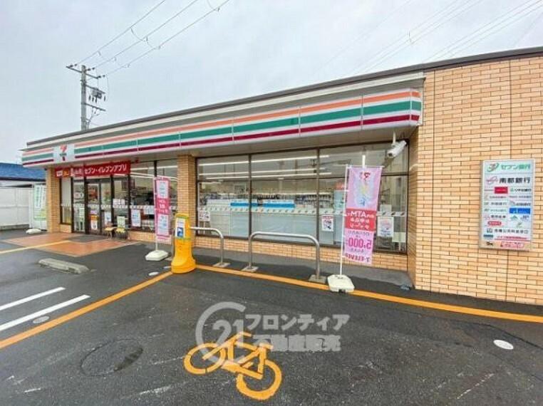 コンビニ セブンイレブン 生駒有里町店
