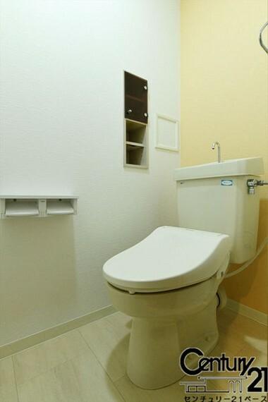 トイレ ■新調された温水洗浄便座で毎日快適なお手洗いです!■