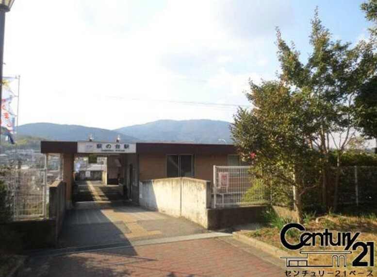 萩の台駅(近鉄 生駒線)