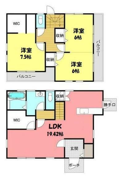 間取り図 1階2階共にWICがあり、収納たっぷり。※現況と相違する場合には、現況優先とします。