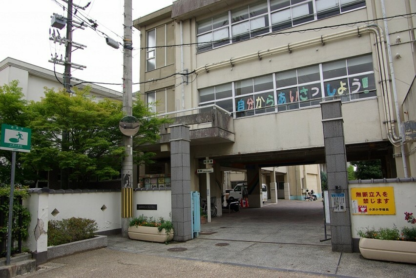 小学校 【小学校】宝塚市立小浜小学校まで478m