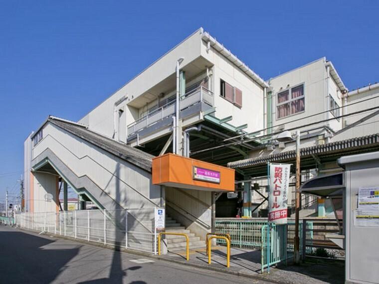 高根木戸駅(新京成 新京成線)