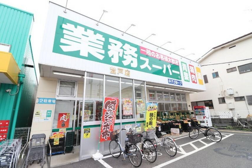 スーパー 業務スーパー登戸店 営業時間:9:00~22:00。食品を中心に色々なものが安くて有名なスーパー。業務用スーパーという名前ですが一般の方も利用可能!