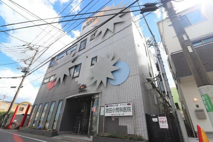 病院 池田小児科医院 近くにかかりつけのお医者様がいらっしゃると、小さなお子様がいるご家族は安心ですね。