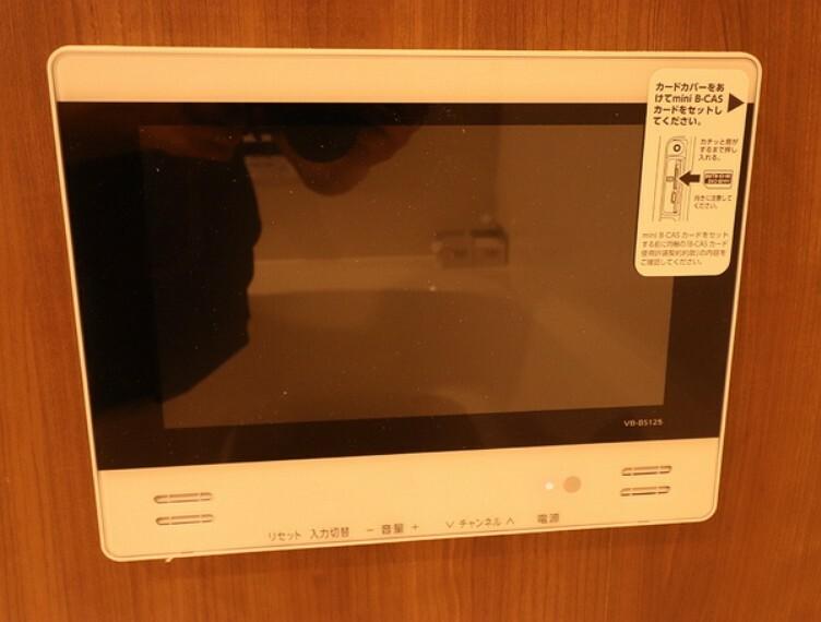 浴室 浴室テレビ付で湯船に浸かってゆっくり暖まりながらテレビを見ることができます。