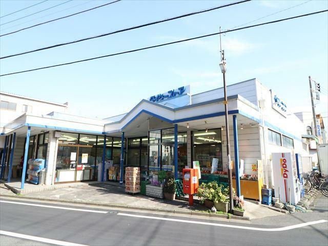 スーパー ダイケーストアー 営業時間10:00~20:00(日曜日定休)
