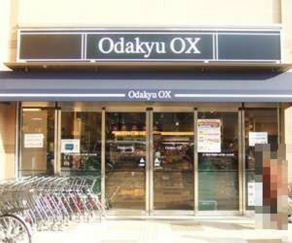 スーパー OdakyuOX相模原店
