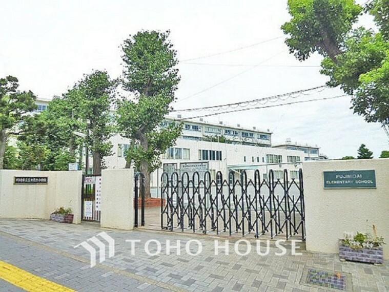 小学校 川崎市立富士見台小学校 距離400m