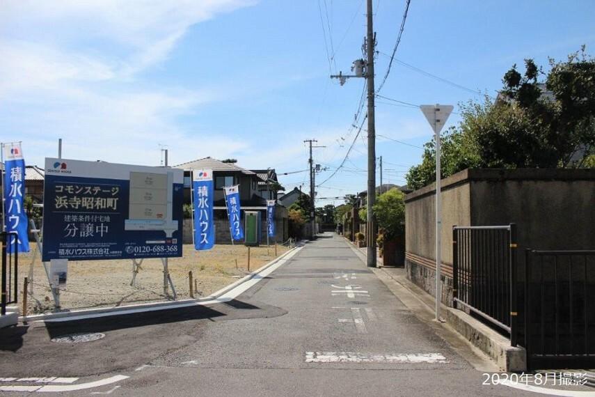 現況写真 浜寺昭和小学校、浜寺南中学校へ徒歩7分(約560m、約500m)、お子様が9年間通学しやすい距離です。スーパー、病院、郵便局も徒歩15分圏内に揃った暮らしやすい立地です。/2020年8月撮影