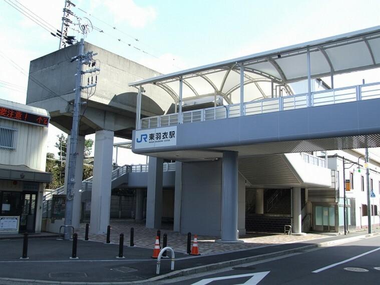 徒歩10分(約740m)。夜間・早朝を除き、15分毎に運行しています。JR阪和線「鳳」駅まで乗車3分。「鳳」駅から快速利用で「天王寺」駅まで15分でアクセス可能です。