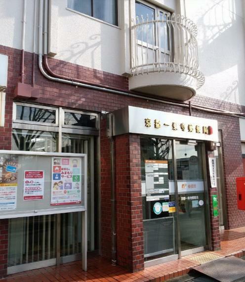 郵便局 京都一乗寺郵便局