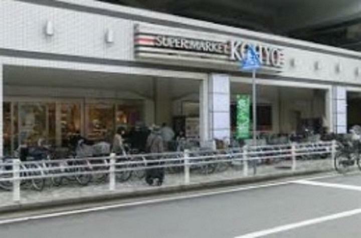 スーパー コーヨー園田プラザ店まで990m 徒歩13分