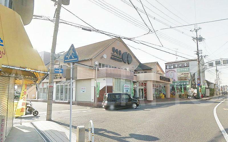 スーパー スーパーマーケット神崎屋本店