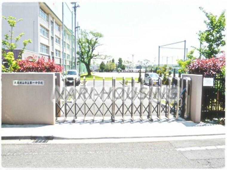 中学校 【中学校】武蔵村山市立第一中学校まで1025m